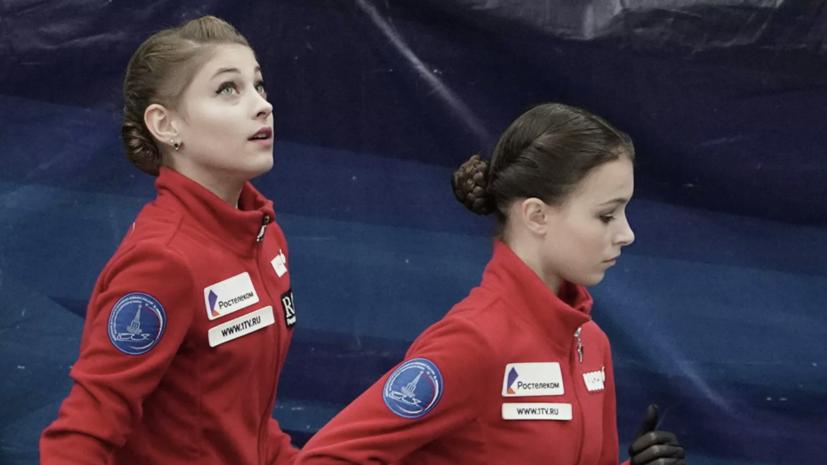Щербакова рассказала, как изменились тренировки после ухода Косторной и Трусовой