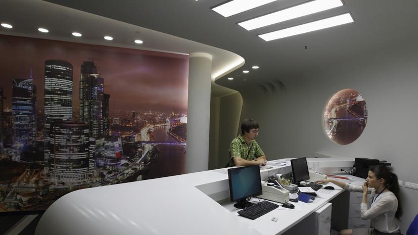 ФАС обязала Booking не требовать от отелей гарантии лучшей цены