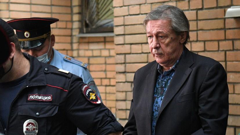 Прокуратура не стала обжаловать приговор Ефремову
