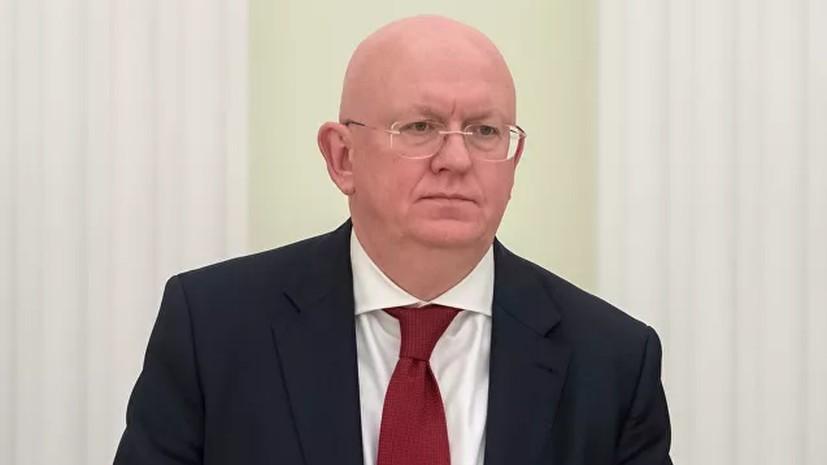 Небензя заявил о заинтересованности России в продлении СНВ-III