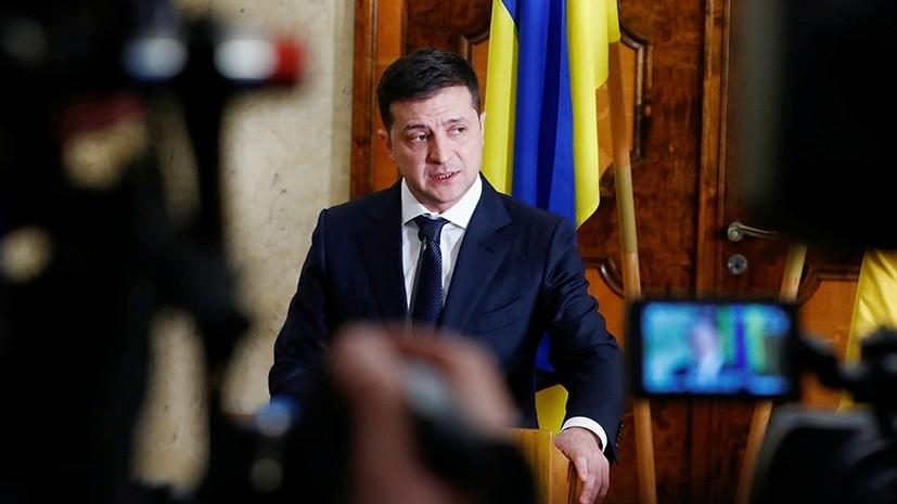 На Украине сообщили о снижении рейтинга Зеленского на 10%