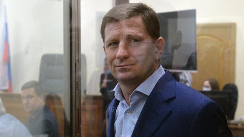 Потерпевшие по делу Фургала потребовали от него 1,5 млрд рублей
