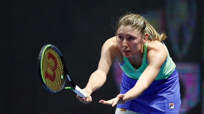 Александрова разгромила Сэндерс на старте турнира WTA в Страсбурге