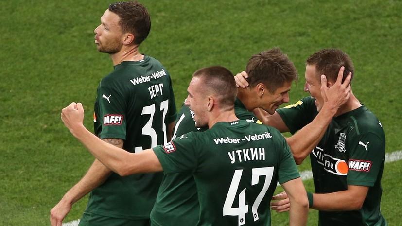Греческий синдром, рекорд результативности и пробелы в обороне: с чем «Краснодар» подошёл к квалификации Лиги чемпионов