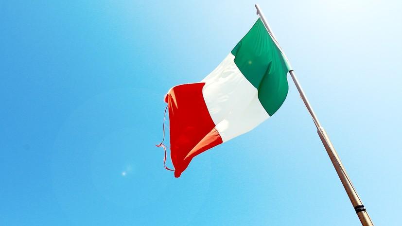 В Италии опубликовали экзитполы по референдуму о сокращении парламента