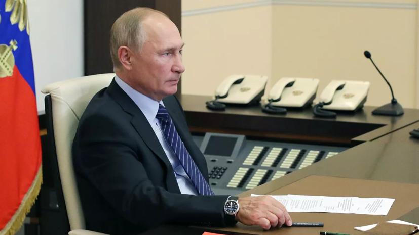 Путин подписал указ о повышении окладов судей