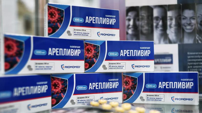Разработчик препарата «Арепливир» прокомментировал его цену