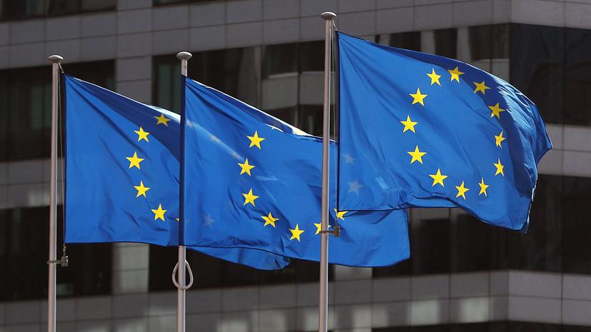 В Евросоюзе не смогли договориться по белорусским санкциям