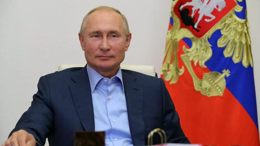 Путин назначил нового посла на Филиппины