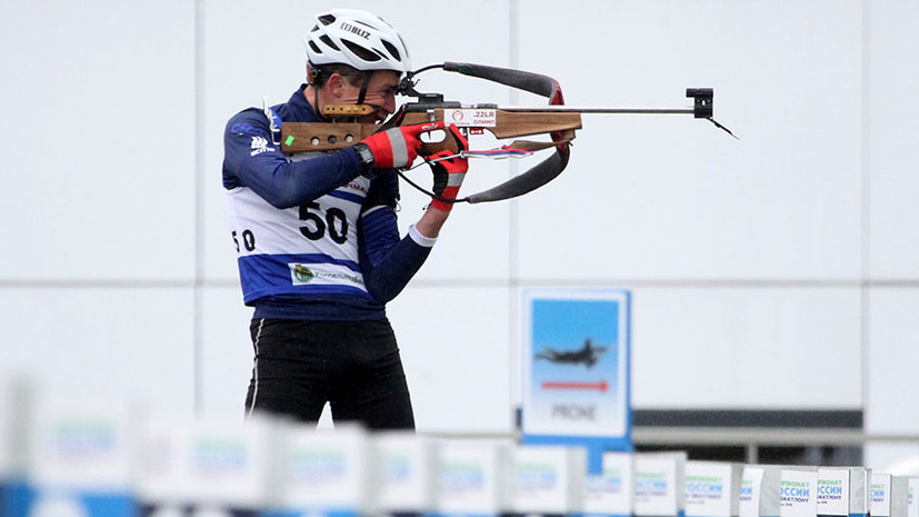 Без контрольных стартов: сборная России по биатлону будет сформирована тренерским решением