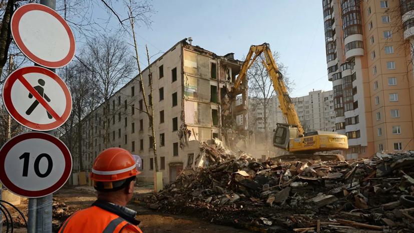 Эксперт прокомментировала проект всероссийской реновации жилья