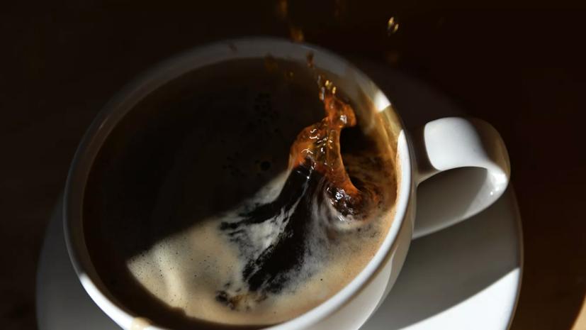 Диетолог оценила вред кофе