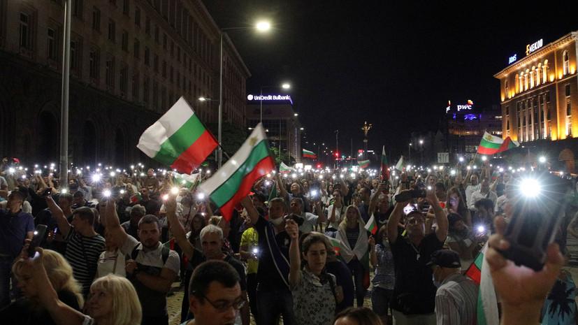 В Софии прошла 75-я массовая антиправительственная акция