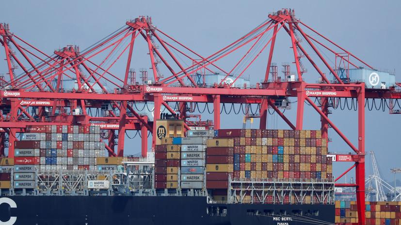 В ЕС заявили о намерении улучшить торговые отношения с США