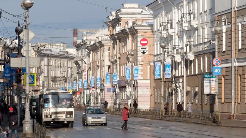 В Иркутске ввели режим повышенной готовности после землетрясения