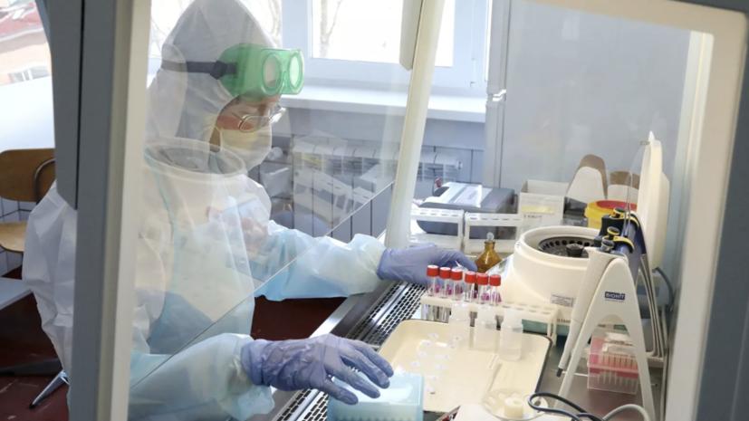 Минздрав России разрешил испытания ещё одной вакцины от коронавируса