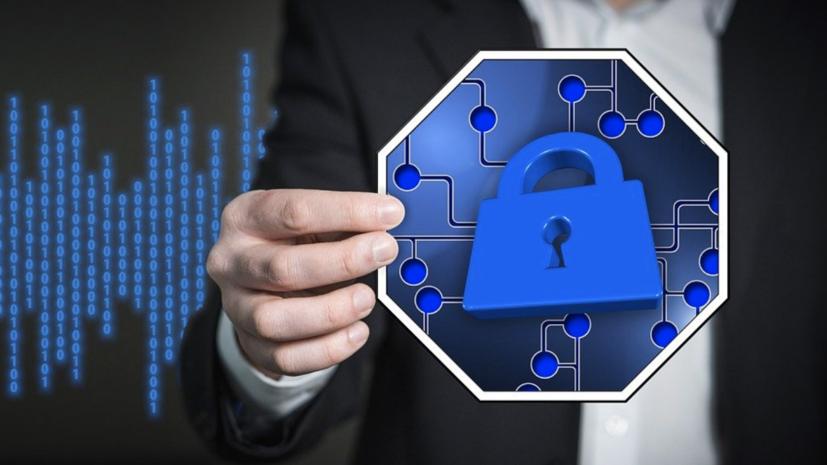 Минцифры предложило запретить ряд протоколов шифрования в интернете