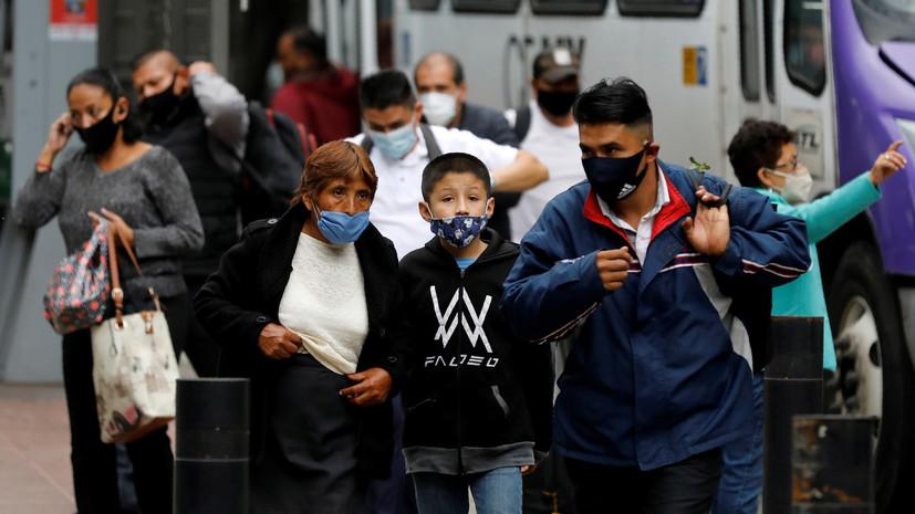 Число выявленныхслучаев коронавируса в Мексике превысило 700 тысяч