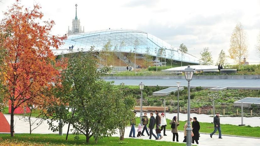 В Москве 22 сентября ожидается до +22 °С