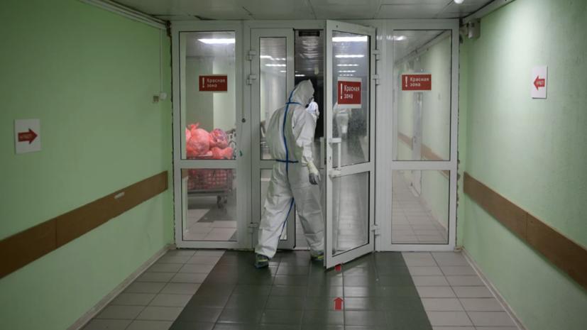 В России выявлено 6215 новых случаев коронавируса