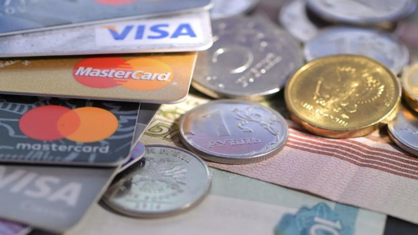 Банки смогут зачислять зарплату по номеру телефона