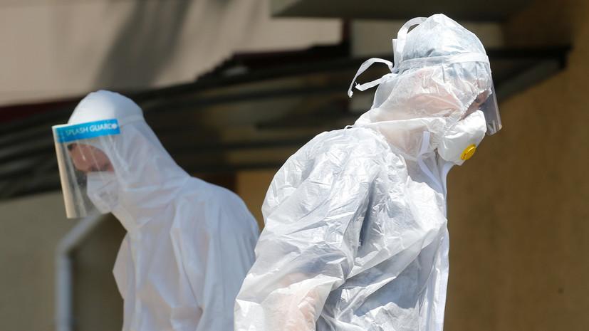 На Украине за сутки выявили 2884 случая коронавируса