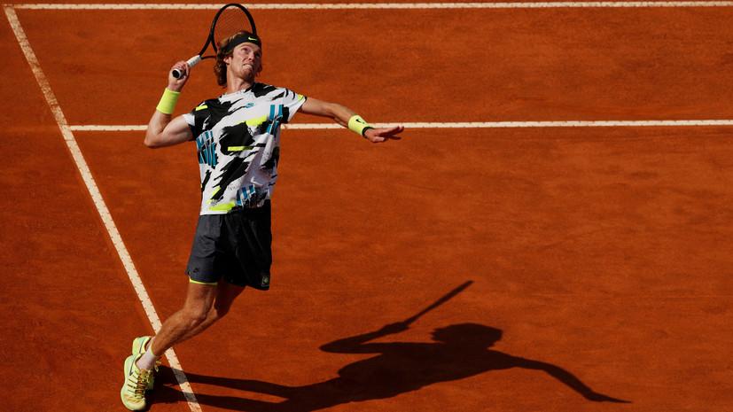 Рублёв опустился на две позиции в рейтинге ATP