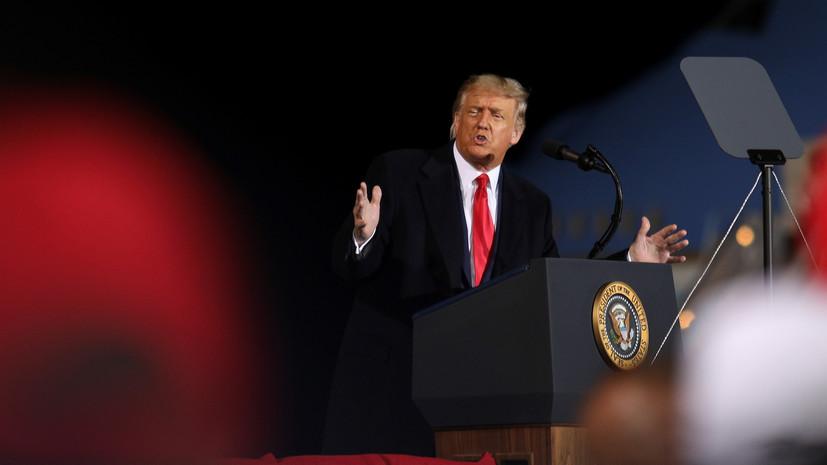 RT предложил работу Трампу