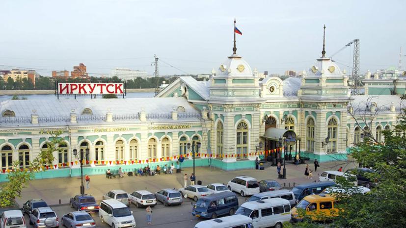 В Иркутской области землетрясение ощущалось в 367 населённых пунктах