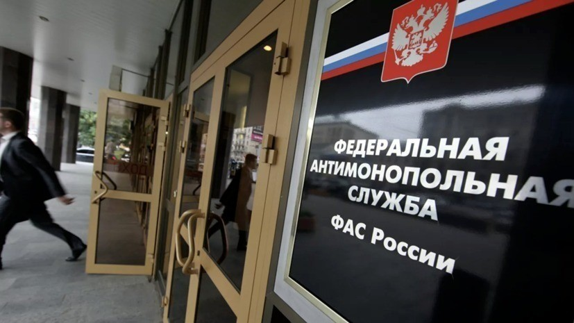 В ФАС оценили планируемое снятие запрета на импорт топлива в Россию