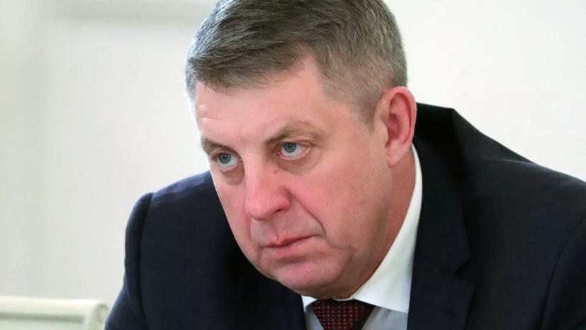Богомаз вступил в должность губернатора Брянской области