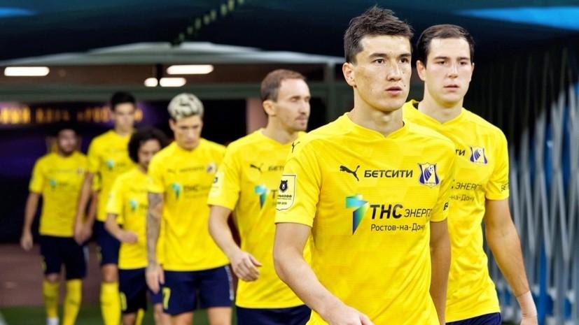 Повторение провала «Динамо» или перспектива встречи с Моуринью: что ожидает «Ростов» в квалификации Лиги Европы