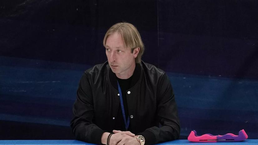 Плющенко: я закупил для своей школы тренажёры Мишина