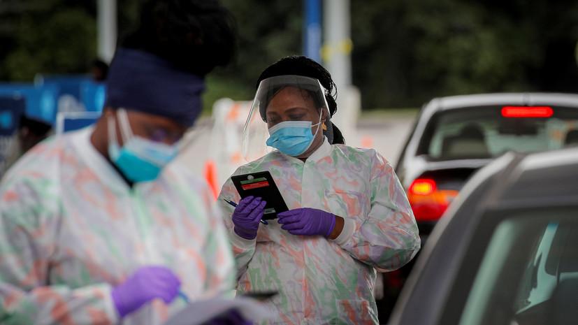 Американские медики предрекли «апокалиптическую осень» в США