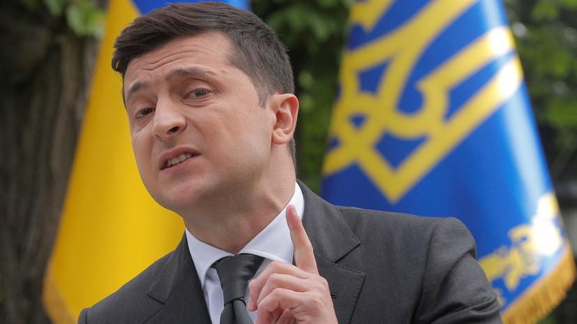 Зеленский обсудил с Боррелем создание переговорной площадки по Крыму