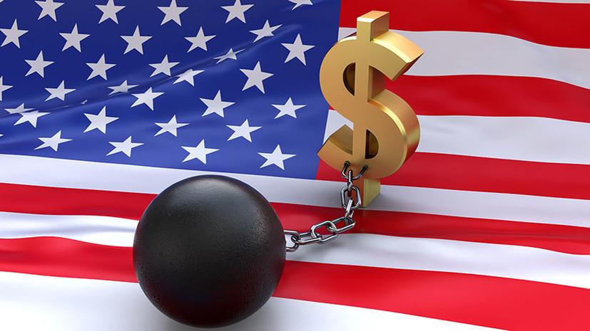 Бюджетная пропасть: за счёт чего госдолг США может вдвое превысить размер американской экономики к 2050 году