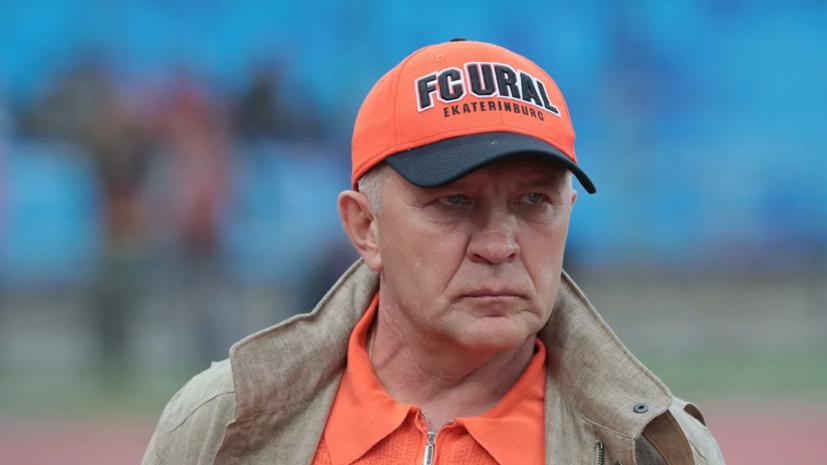 Президент «Урала» обвинил в предвзятости арбитра матча с «Зенитом» за засчитанный гол Дзюбы