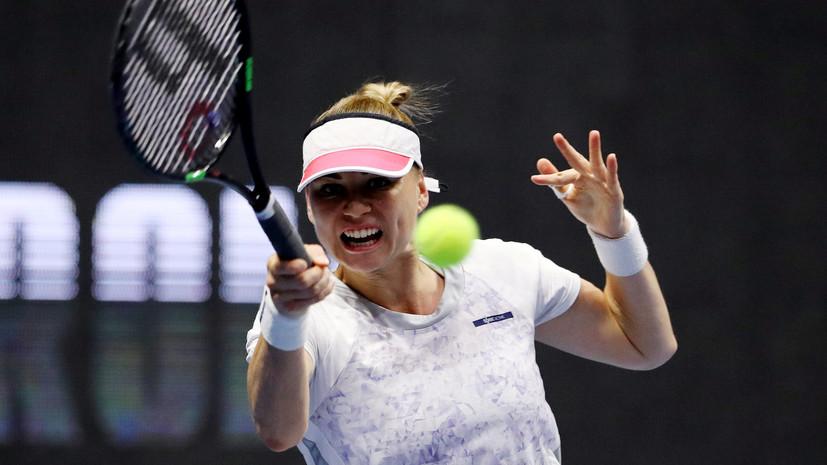 Звонарёва обыграла Вихлянцеву в четвертьфинале квалификации «Ролан Гаррос»