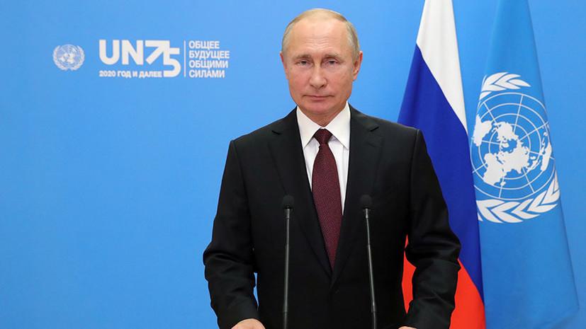 «Могло бы стать хорошим подспорьем для восстановления глобального роста»: Путин о пользе отказа от нелегитимных санкций