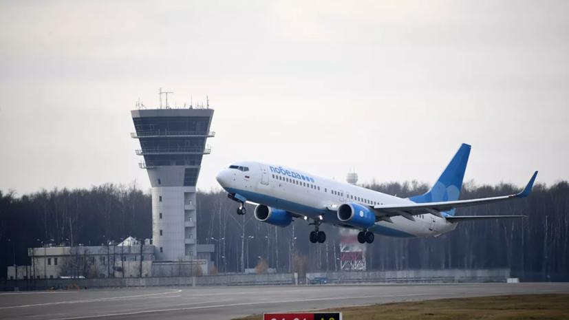 Пассажиропоток аэропортов Москвы в августе вырос почти в 1,5 раза