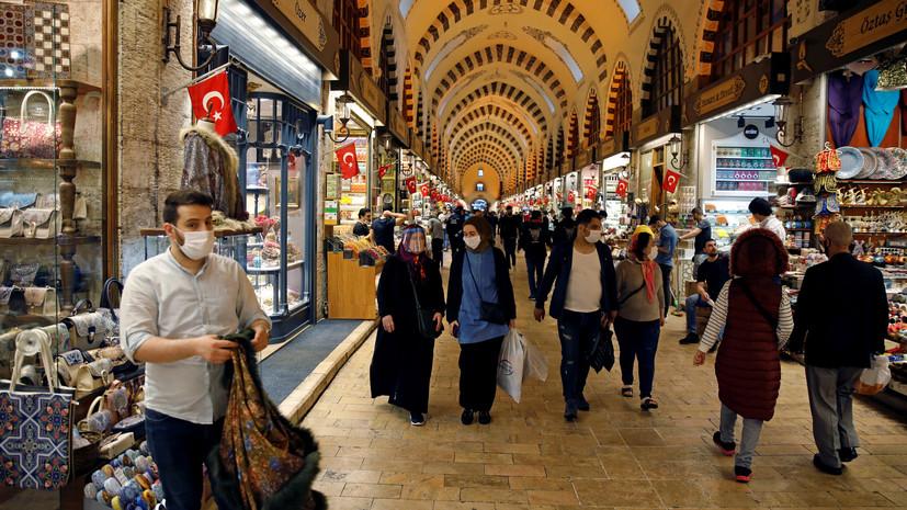 За сутки в Турции выявили почти 1700 случаев коронавируса