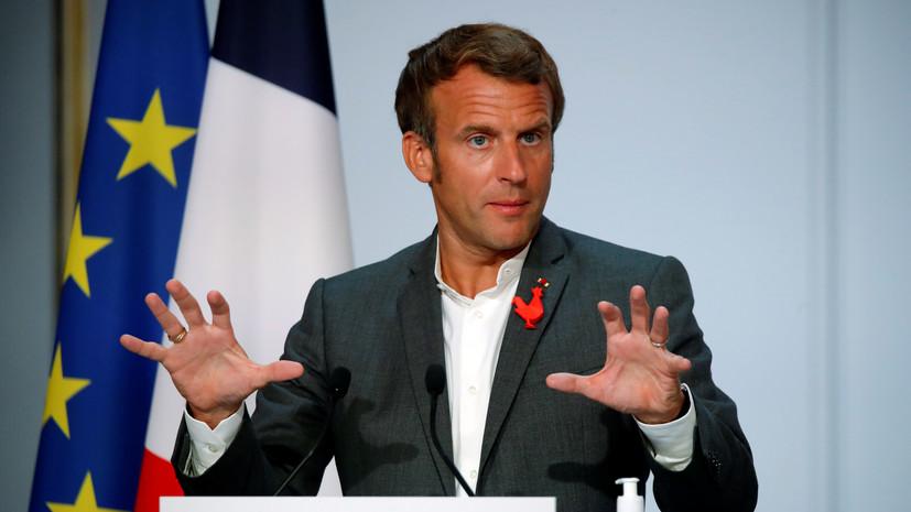 Макрон на ГА ООН призвал Россию пролить свет на ситуацию с Навальным