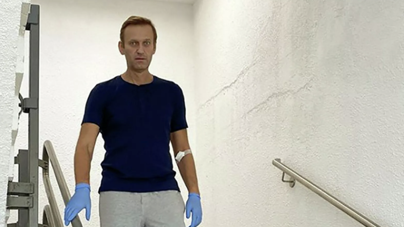 Франция получила запрос от России по ситуации с Навальным
