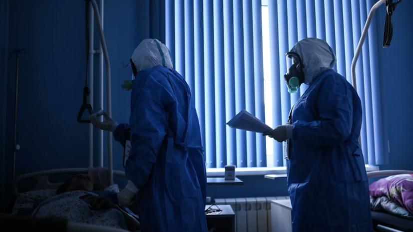 В Москве умерли ещё 16 пациентов с коронавирусом
