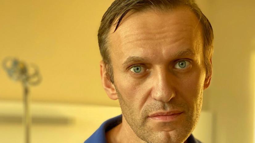 Посол в ФРГ заявил о необходимости кооперации в ситуации с Навальным