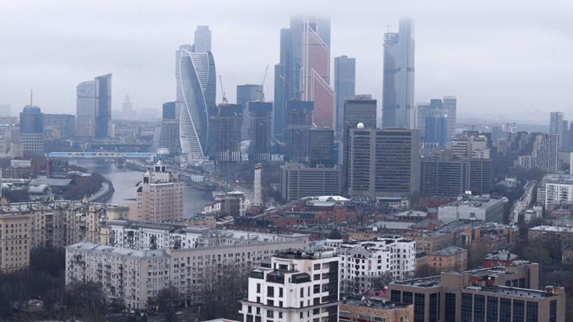 В Москве объявлен «жёлтый» уровень опасности из-за тумана