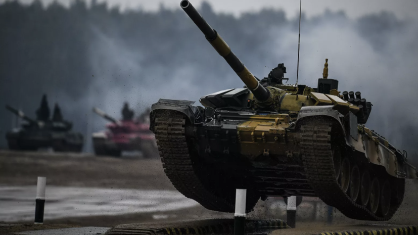 Россия проведёт танковые стрельбы в Абхазии на учениях «Кавказ-2020»