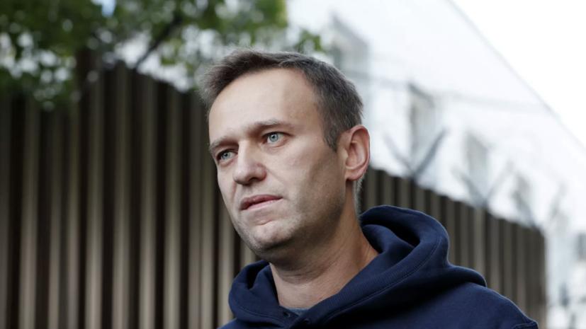 Латвия и Литва на ГА ООН призвали расследовать инцидент с Навальным