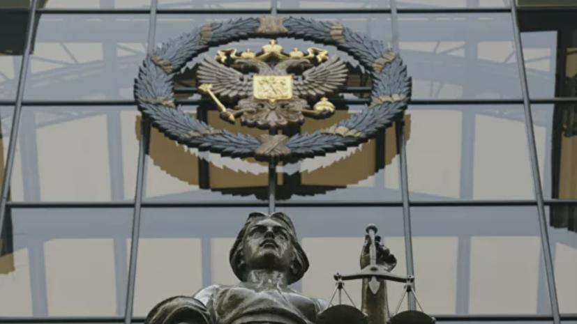Предварительное заседание по делу Шамсутдинова намечено на 29 сентября
