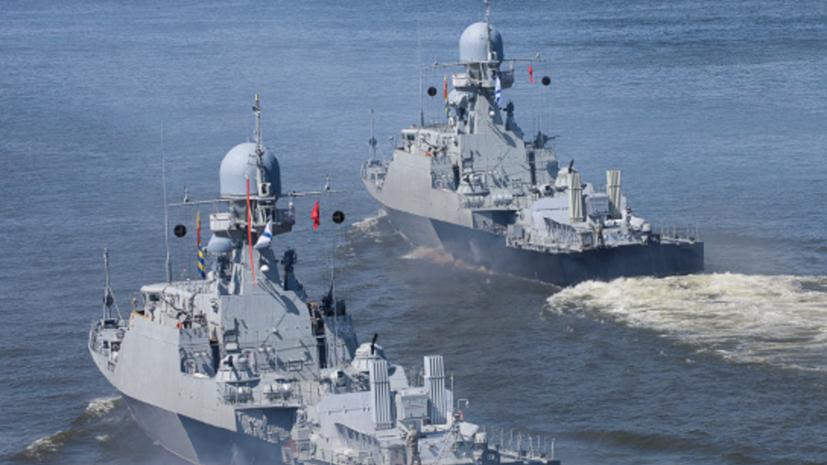 Корабли Каспийской флотилии уничтожили условных диверсантов на учениях